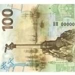 Банкнота, посвященная Севастополю и Крыму, будет выпускаться Банком России
