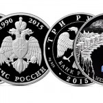 Новые памятные монеты от Банка России