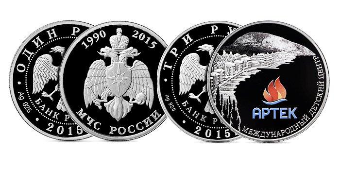 Серебрянные памятные монеты