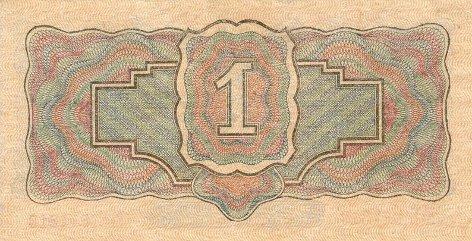 1 рубль 1934 года. Оборотная сторона
