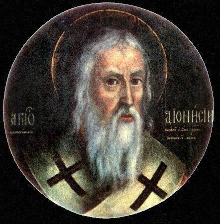 Святитель Дионисий Ареопагит, епископ Афинский, апостол от 70-ти, сщмч.