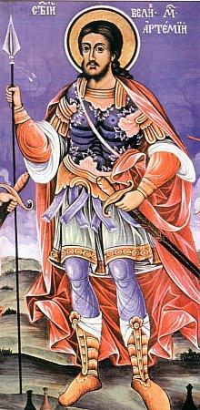 Артемий Антиохийский, военачальник, вмч.