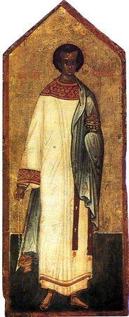 Святой Филипп, апостол от 70-ти