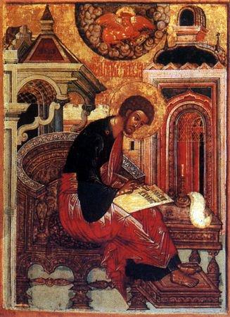 Лука Евангелист, апостол от 70-ти, сщмч.