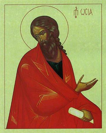 Осия, пророк, из 12 малых пророков
