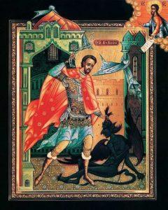 Никита Готфский, Константинопольский, вмч.