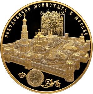 10000 рублей 2016 года