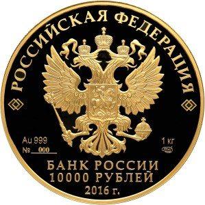 10000-rub