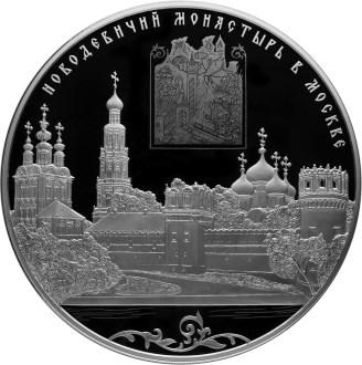 200 рублей 2016 года