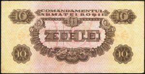 Денежные знаки, выпускавшиеся советским военным командованием в Румынии и обращавшиеся в 1944 году параллельно с леем.