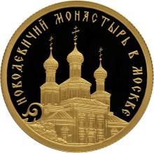 50 рублей 2016 года