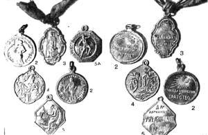 Революционные жетоны