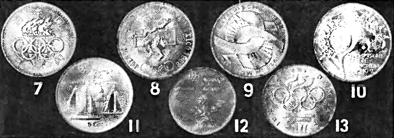 Олимпийские выпуски монет