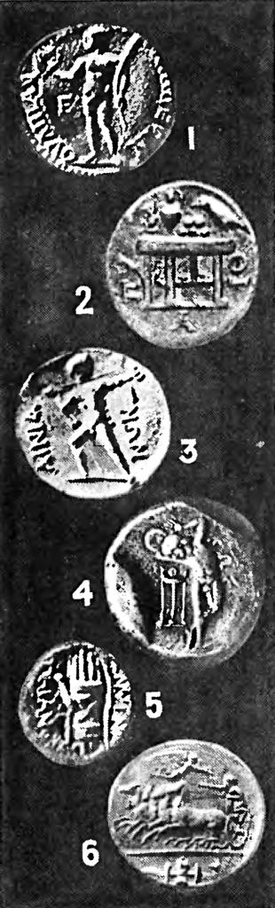 Античные олимпийские выпуски монет