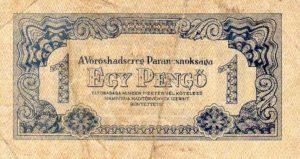 денежные знаки, выпускавшиеся советским военным командованием в Венгрии и обращавшиеся в 1945—1946 годах параллельно с пенгё.