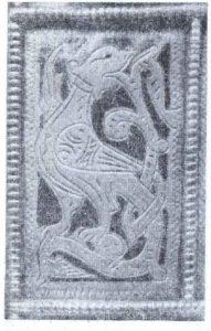 Фантастический зверь. Изображение на пластинчатом браслете, найденном в 1966 году