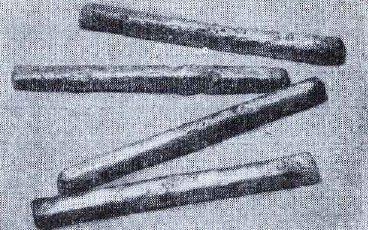 Серебряные слитки — «гривны новгородского типа». Из клада 1970 года.