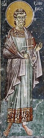 Святитель Зиновий Егейский (Киликийский), епископ, сщмч.