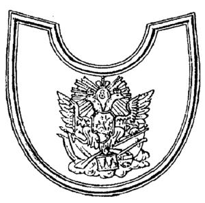 Офицерский Знак образца 1756 года, утвержденный в царствование Елизаветы I.