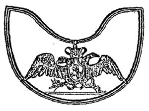 Офицерский Знак Отдельного Литовского корпуса (181В год), утвержденный в царствование императора Александра I.