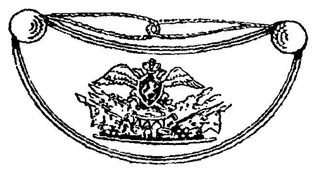 фицерский Знак, утвержденный в царствование императора Николая I.