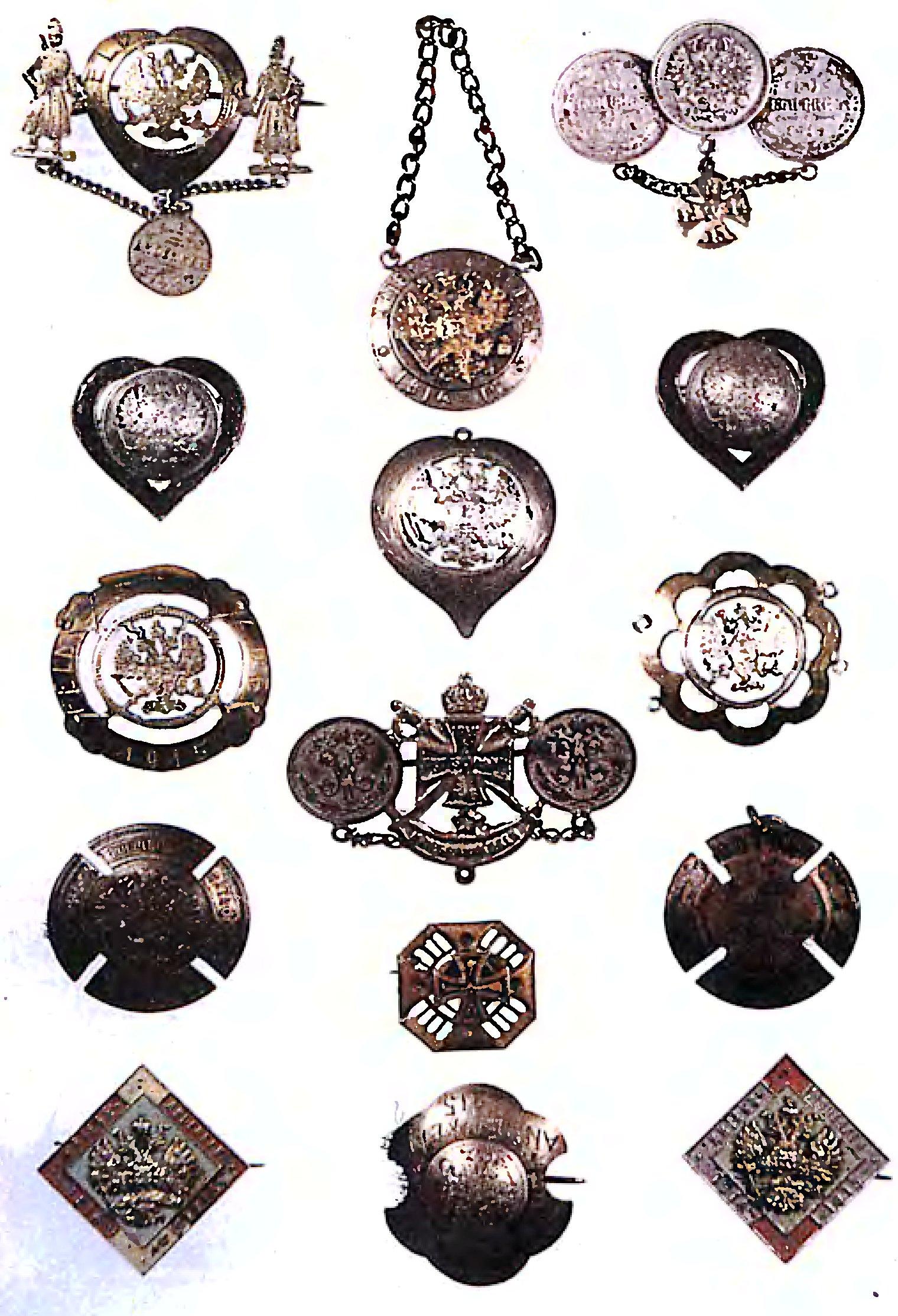 Знаки русскиз солдат и офицеров