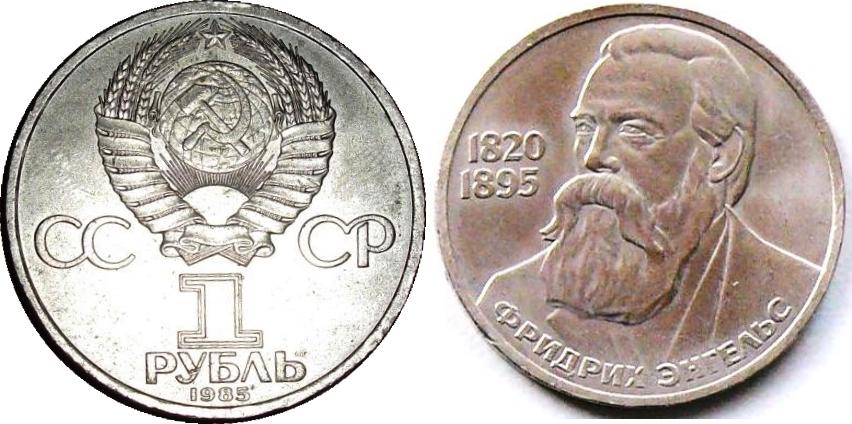 Рубли ссср 1961-1991 стоимость фото