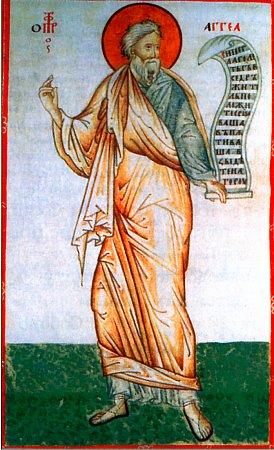 Аггей , пророк, из 12 малых пророков