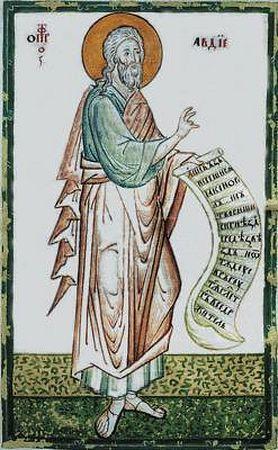 Авдий, пророк, из 12 малых пророков