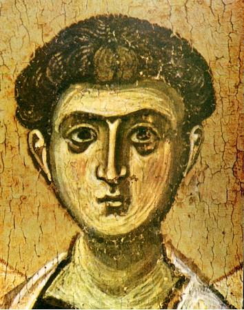 Филипп , апостол из 12-ти