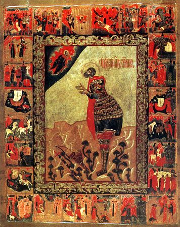 Мученик Мина Александрийский