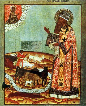 Святитель Модест Иерусалимский, патриарх