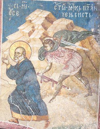 Платон Анкирский, мч.
