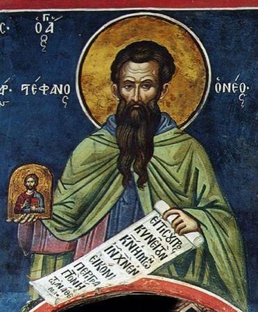 Стефан Новый, Константинопольский, прмч.