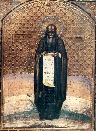 Преподобный Трифон Печенгский, Кольский