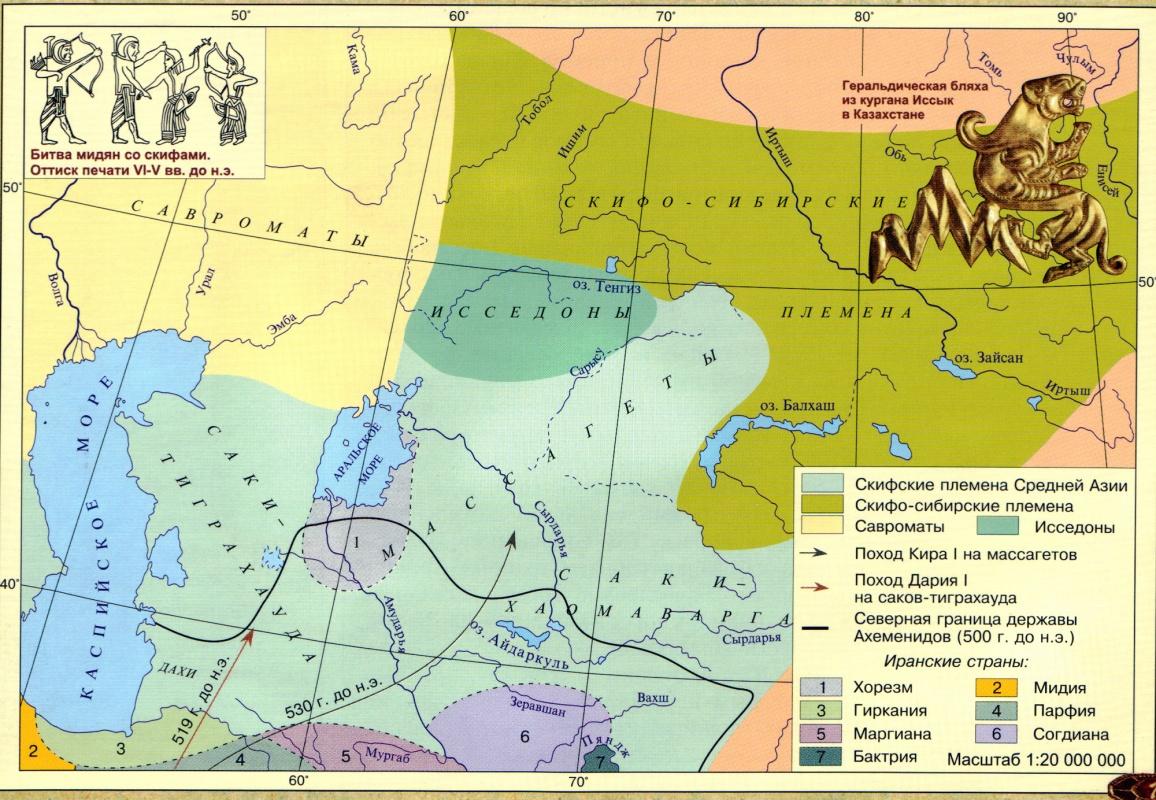 Карта расселения сарматских племен