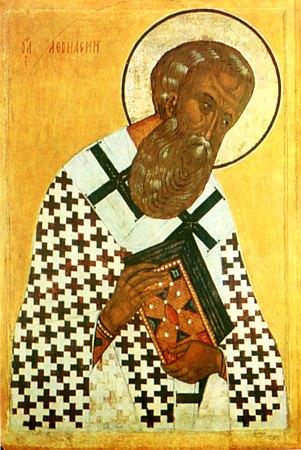 Святитель Афанасий Великий, архиепископ Александрийский