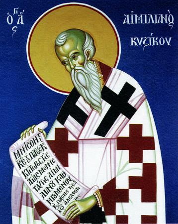 Святитель Емилиан Кизический, епископ, исповедник