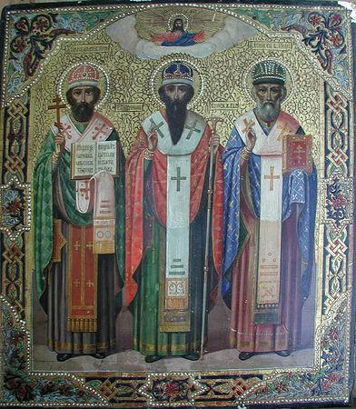 Святитель Герасим, епископ Великопермский (Устьвымский)