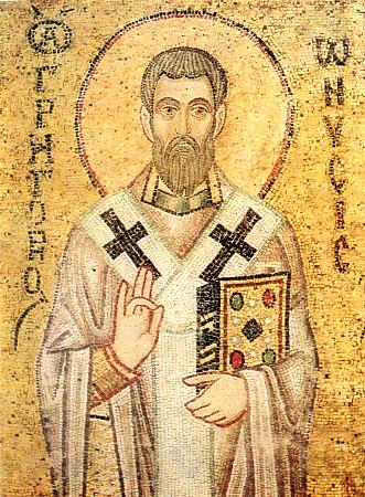 Святитель Григорий Нисский, епископ