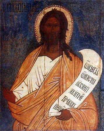 Малахия , пророк, из 12 малых пророков