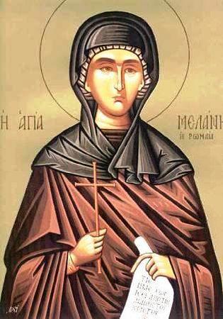 Мелания Римляныня, Вифлеемская, Палестинская, прп.