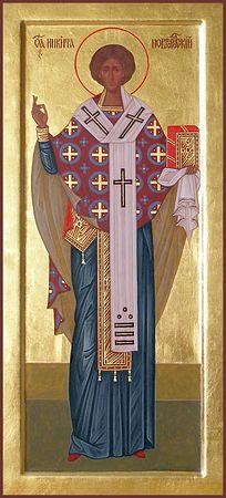Святитель Никита Печерский, епископ Новгородский, затворник