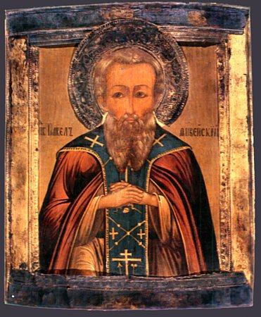 Павел Фивейский, Египетский, прп., отшельник