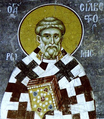 Святитель Сильвестр I Римский, папа