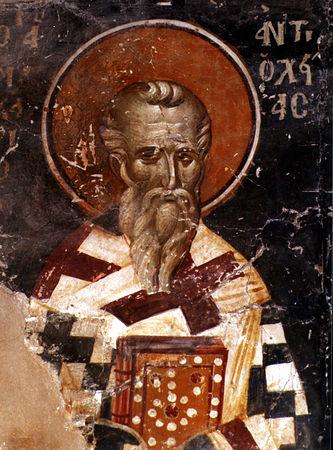 Святитель Мелетий Антиохийский, патриарх