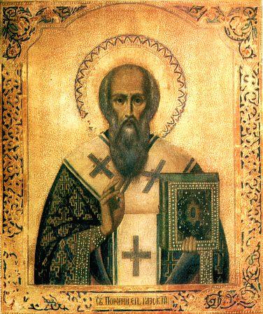 Святитель Порфирий Газский, архиепископ