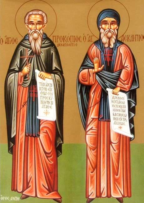 Преподобный Прокопий Декаполит