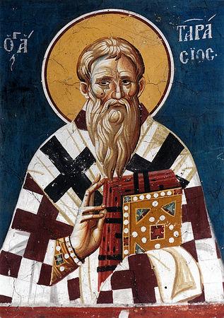 Святитель Тарасий, патриарх Константинопольский