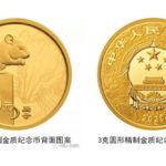 Народный банк Китая приступил к выпуску памятных монет из драгметаллов